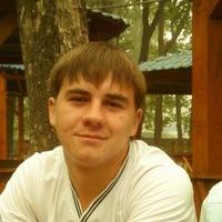 Димарик Сахаров