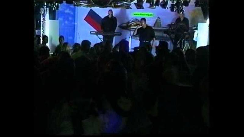 Группа Бродяга Наташка