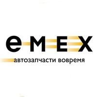 EmexEmex