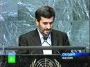 Ахмадинежад оскорбил Америку