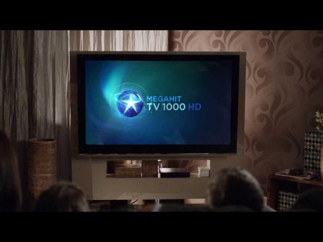 Viasat Премуим HD