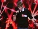 Ікс-Фактор Україна, Олександр Кривошапко (X Factor Ukraine)