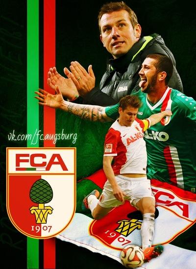 Аугсбург футбольный клуб официальный сайт