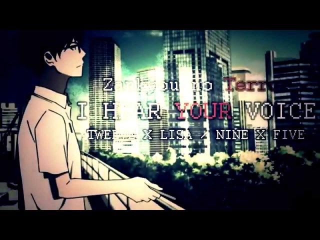 - I HEAR YOUR VOICE - Zankyou No Terror - Twelve x LisaNine x Five【AMV】