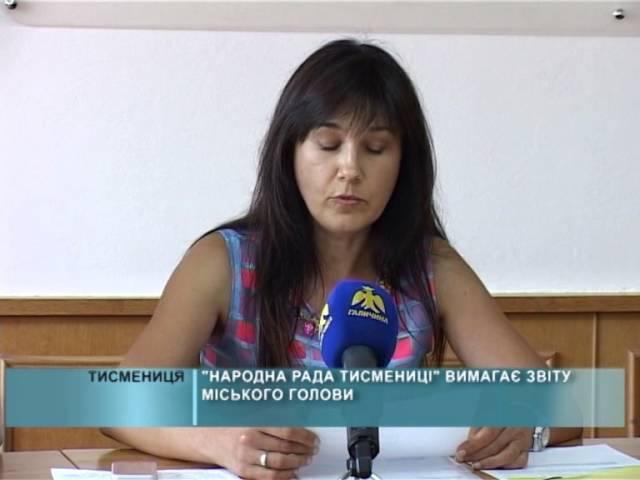 Народна рада проти міського голови Тисмениці