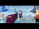 Холодное сердце/Frozen. Песня Сестра моя