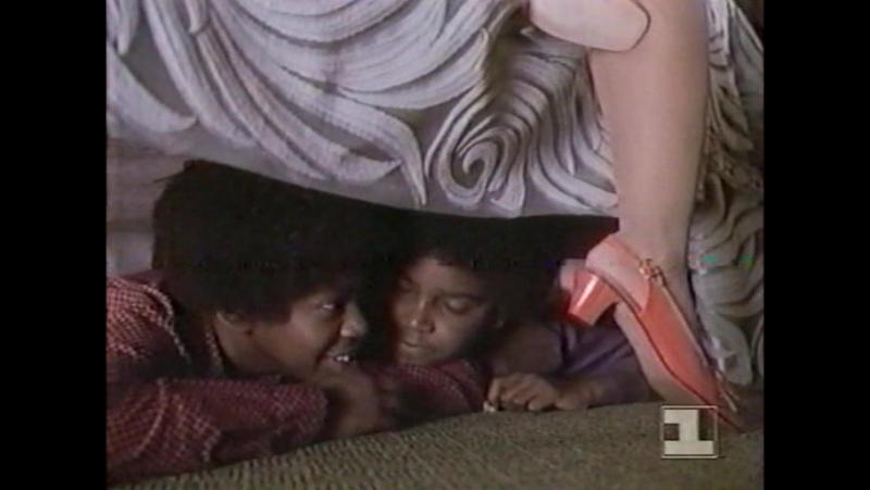 Джексоны Американская мечта 3 серия 1992