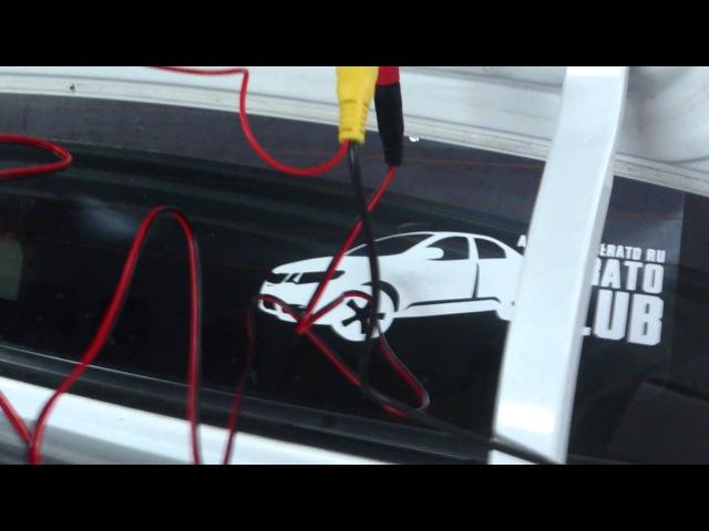 Подключение камеры заднего вида на Kia Cerato Forte 2gen and Witson TS7528