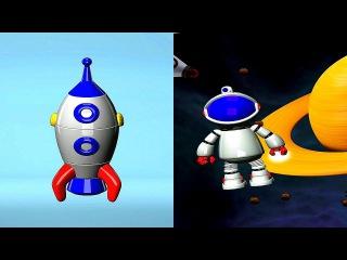 Космический конструктор для детей Build and Play - Познавательное видео для детей