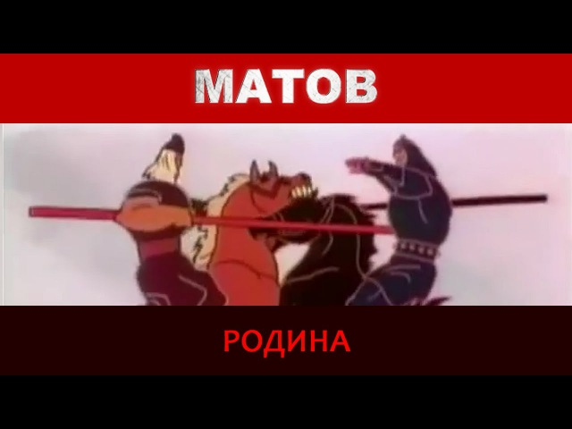 Алексей Матов - Родина