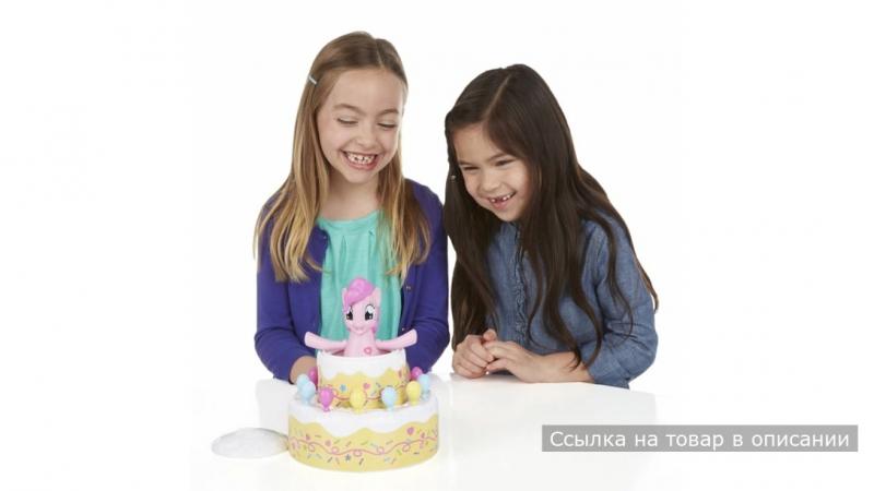 Настольная игра Сюрприз Пинки Пай My Little Pony Hasbro (Хасбро)