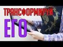 Обзор Prestigio Visconte Ecliptica - интересного нетбука-трансформера