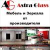 Киев Бровары мебель под заказ Зеркала с рису