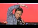 Камеди Клаб в Юрмале 1 сезон 4 выпуск Comedy club