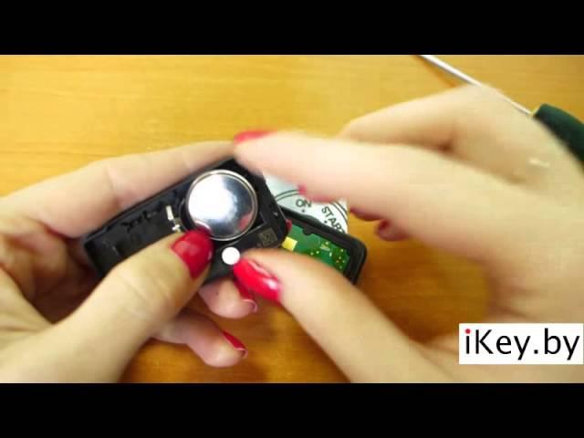 Замена батарейки в ключе ВОЛЬВО V70, ХС60, ХС70, S60, S80, С30 Change the battery