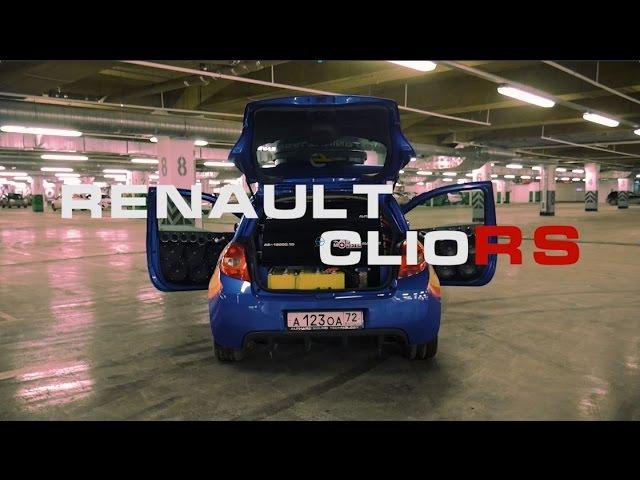 Renault Clio RS горячий хетчбек с тонной музыки Global Tuning