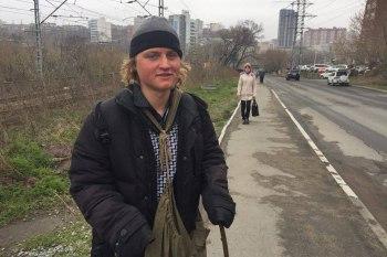 фото пешком из питера во владивосток впишутся стилистику