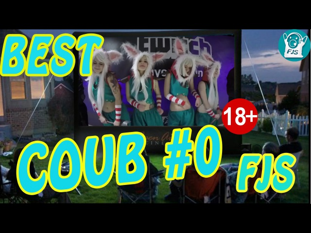 BEST COUB 0 АПРЕЛЬ 2016