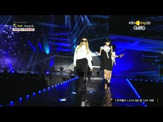  Выступление  2NE1 - MISSING YOU @KBS.