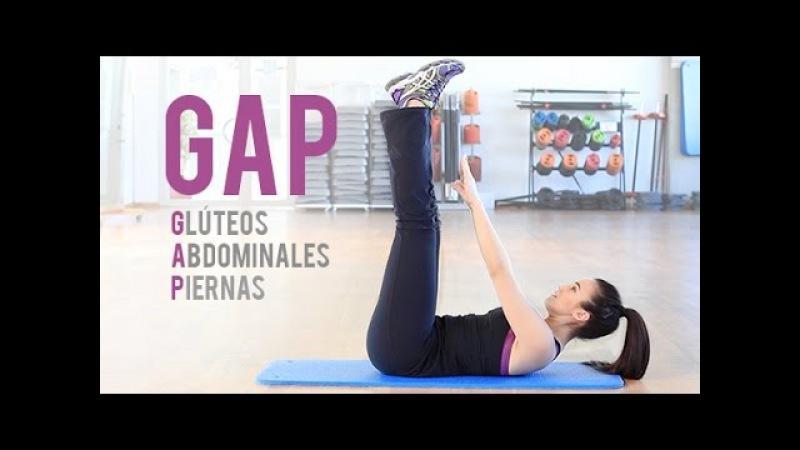 Rutina de glúteos abdominales y piernas GAP