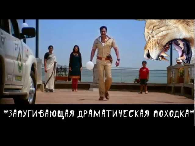 ПИВО ЗЛО индийское кино