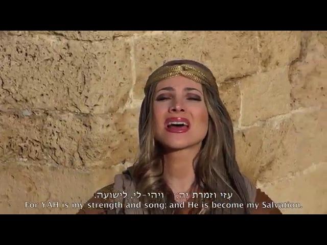ימין ה ' אליחנה אליה Yemin HaShem Elihana Elia Tehillim Psalm 118
