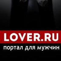 Логотип Мужской журнал / Самара