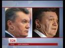 Екстрасенси не відчувають Віктора Януковича серед живих