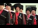 Фильм Три реки, ч. I - Дон и Кубань реж. Д.Семибратов
