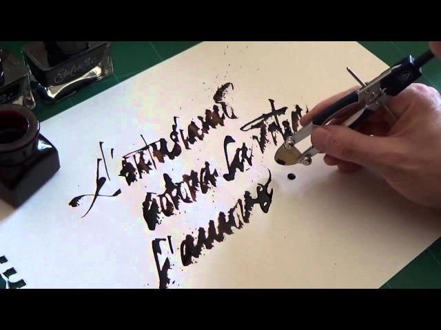 Calligrafia gestuale corsiva con la Compasso Cola pen
