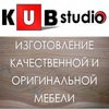 KUBstudio-твоя мебельная мастерская 89032828103