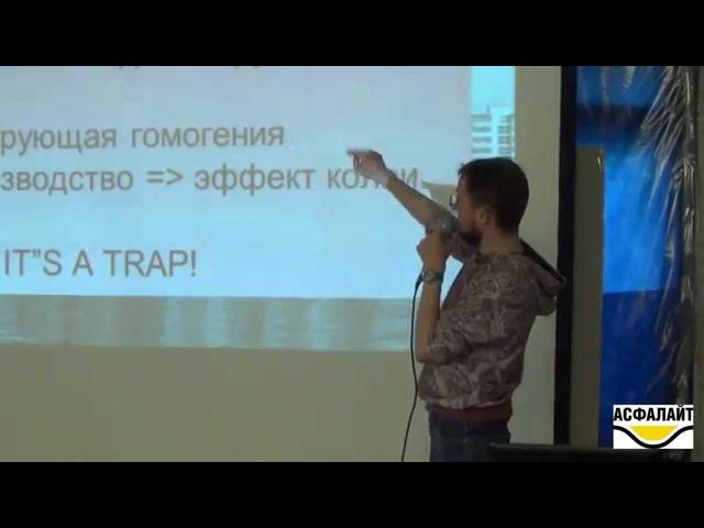 Лекторий Серия 10 Московские гетто