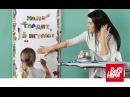 Belsi Magnetica - новинка для детской комнаты