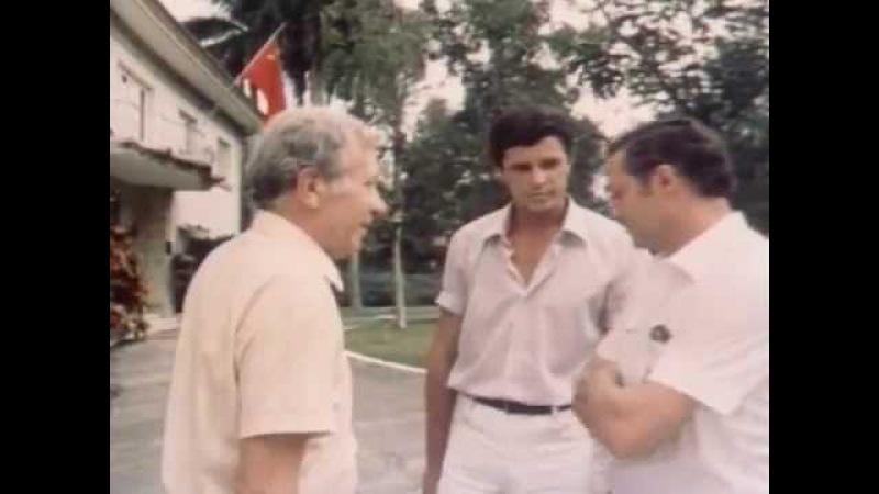 ТАСС уполномочен заявить (1 серия) (1984) Полная версия