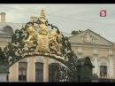 Шереметевский дворец. Экскурсии по Петербургу. Утро на 5