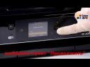 Видеоинструкция установка перезаправляемых картриджей КПК для устройств Epson