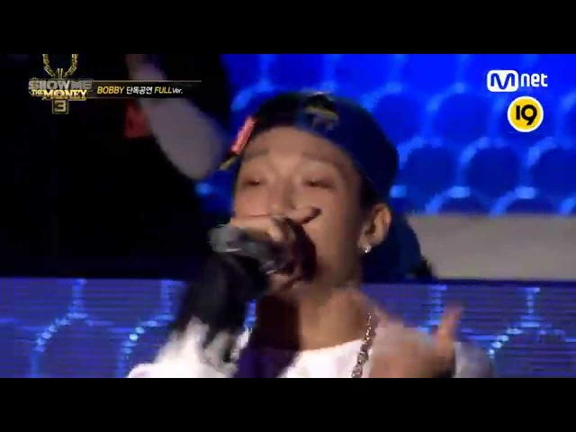 SHOW ME THE MONEY 3 NO CUT BOBBY I'm ill 単独公演 Full ver