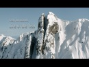 Most insane ski line EVER