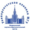Университетская клиника МГУ _ МНОЦ