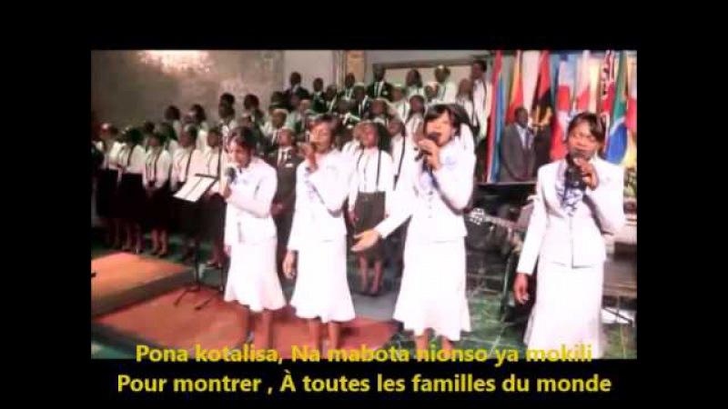 Konza Mike kalambay lyrics traduction