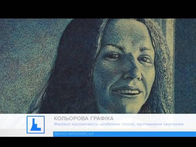Іванофранківцям показали виставку картин білоруського художника Андрія Скітьова