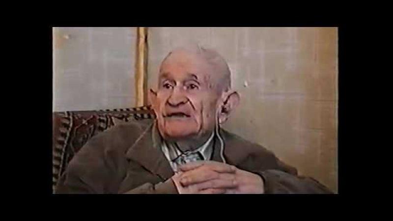 Лео Мазель Устные рассказы 1997 1 из 4