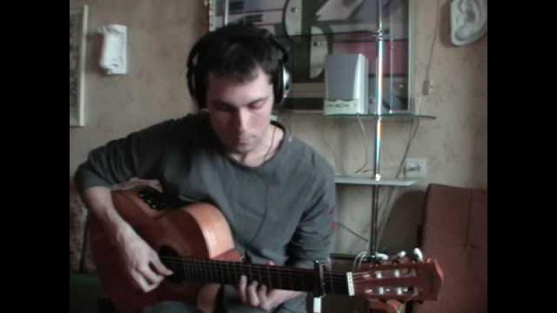 Крылатые качели Гитара