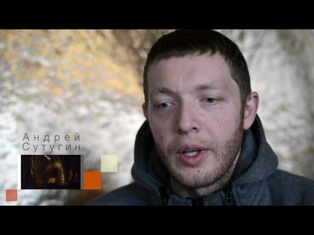 Интервью с Андреем Сутугиным о звучании и уникальности гонга. Часть 1