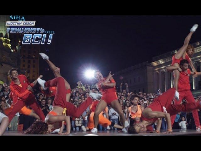 Танцевальный батл на Майдане: команда Квест - Испытания 20 - Танцуют все 6 - 22.11.2013