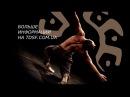 Потійко Ярина - «В полоні мрій» - Totem dance solo fest - TDSF