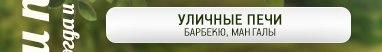 vk.com/album-49511196_212999396