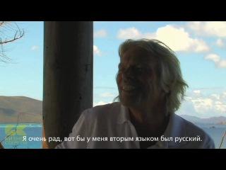 Business Secrets: Richard Branson