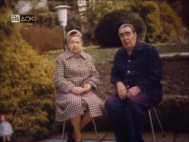 Кремль: история в болезнях. Пациент Брежнев (1996)