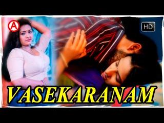 Vaseekaranam | Telugu Spicy Movie | Shakeela, Reshma |